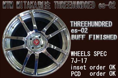 threehundredes02bufffinished