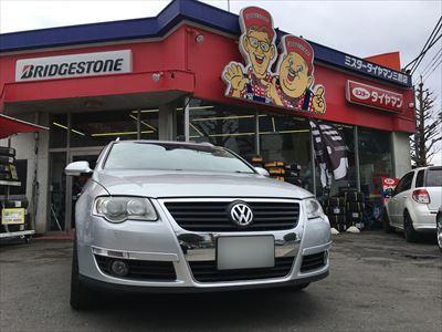VW パサート タイヤ交換