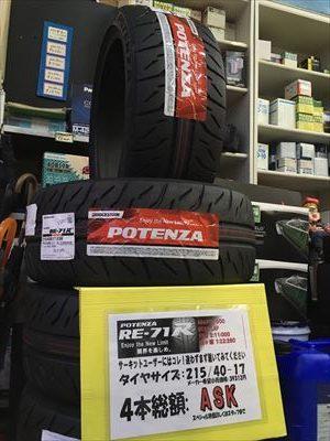 BS POTENZA RE-71R 215/40-17